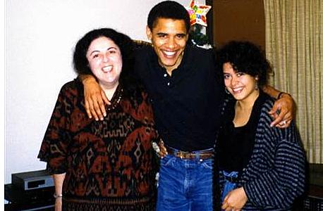 President Obama, Mom & Sister